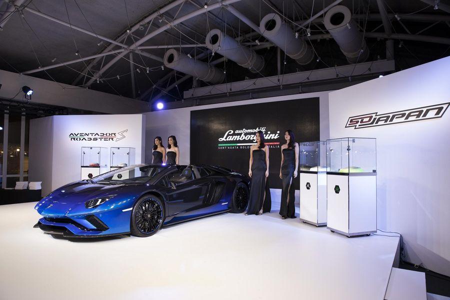 Lamborghini Aventador S Roadster phiên bản kỷ niệm ra mắt tại Nhật
