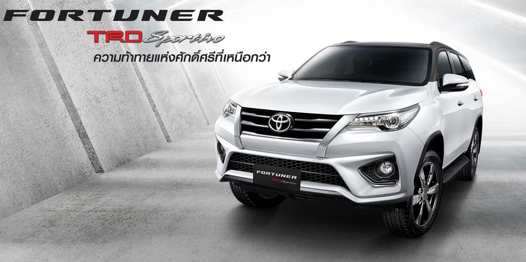 Toyota Fortuner đời mới được nâng cấp nội thất sang chảnh