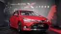Toyota Corolla Altis X 2017 ra mắt Đài Loan với giá bán từ 589 triệu VNĐ