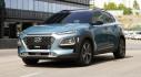 Xe điện Hyundai Kona EV hoàn toàn mới sẽ được công bố tại Geneva 2018