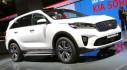 Kia Sorento phiên bản nâng cấp chính thức ra mắt tại Frankfurt 2017