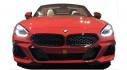 Rò rỉ hình ảnh ngoại thất của BMW Z4 roadster 2019, không khác bản concept là bao !