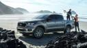 Ford chính thức khởi động cấu hình trực tuyến của Ranger 2019, giá từ 565 triệu VNĐ