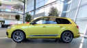 Audi SQ7 cá tính hơn nhờ màu sơn vàng Austin Yellow Metallic