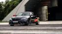 """BMW giới thiệu M2 Competition """"phiên bản Đức"""" cổ động World Cup 2018"""