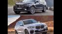 Đặt BMW X7 và X5 thế hệ mới nhất cạnh nhau: ngoài kích thước, dường như không có sự khác biệt