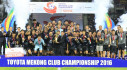 Giải bóng đá Toyota các câu lạc bộ vô địch quốc gia khu vực sông Mê Kông lần thứ 4 sẽ diễn ra vào tháng 12/2017