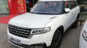 """""""Range Rover Trung Quốc"""" - BAIC Changhe Q7 sắp được bán tại Việt Nam"""