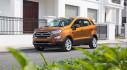 Ford EcoSport 2018 chốt giá từ 545 triệu đồng tại Việt Nam