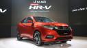 Thách thức và Đam mê cùng Honda Việt Nam tại Triển lãm Ô tô Việt Nam 2018
