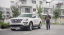 [VIDEO] Cách dùng những tính năng thông minh trên Ford Explorer