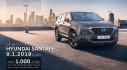 Hyundai Thành Công ấn định ngày ra mắt Santa Fe 2019 tại Việt Nam