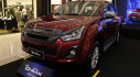 Cùng ở bản cao cấp nhất, nhưng Isuzu D-Max 2018 rẻ hơn Ford Ranger Wildtrak đến cả trăm triệu đồng