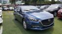 Cuối tháng 2/2018, xe Mazda tại Việt Nam tăng giá từ 10 - 50 triệu đồng