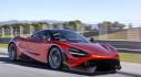 DMC tung bản độ nâng cấp kỹ thuật và thẩm mỹ của McLaren 720S