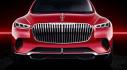 """Chiêm ngưỡng siêu xe """"SUV lai sedan"""" Mercedes-Maybach Ultimate Luxury"""