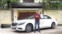 [VIDEO] Đánh giá xe Mercedes-Benz S400 giá 3,9 tỷ đồng tại Việt Nam