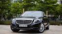 [ĐÁNH GIÁ XE] Mercedes-Maybach S400 - Món hời cho doanh nhân Việt