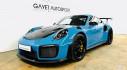 Chiêm ngưỡng Porsche 911 GT2 RS Miami Blue đặc biệt có giá 10 tỷ VNĐ
