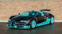 Ngắm diện mạo kỳ lạ của Bugatti Veyron Grand Sport Vitesse Tiffany Edition