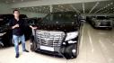 [VIDEO] Khám phá chi tiết Toyota Alphard nhập khẩu - Chiếc MPV giá 6 tỷ hạng sang