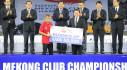 Thái Lan trở thành nhà vô địch Giải bóng đá Toyota các câu lạc bộ vô địch quốc gia khu vực sông Mê Kông 2016.