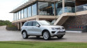 Giá xe Volkswagen tháng 4/2018 tại Việt Nam đã chững lại