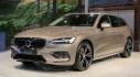 Mọi chiếc xe Volvo giờ đây đều được thử nghiệm theo tiêu chuẩn toàn cầu WLTP
