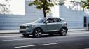 [ĐÁNH GIÁ XE] Volvo XC40 2019 - dự kiến là chiếc xe bán chạy nhất của thương hiệu