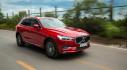 [ĐÁNH GIÁ XE] Volvo XC60 T6 AWD - Sự giao thoa giữa văn hóa và công nghệ - Phần 1