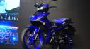 Yamaha Việt Nam trình làng Exciter 150 đời 2018, giá từ 47 triệu đồng