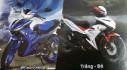 Yamaha Exciter 2018 sắp ra mắt tại Việt Nam sẽ không được trang bị động cơ 155cc