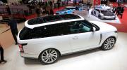 Range Rover SV Coupe sang trọng và độc đáo nhất có giá bán từ 7,59 tỷ VNĐ