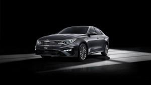 Kia K5/Optima 2019 sẽ được ra mắt toàn cầu vào cuối năm nay