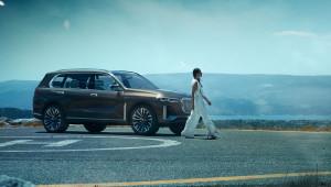 [VIDEO] BMW X7 iPerformance concept được công bố hoàn toàn trước thềm Frankfurt