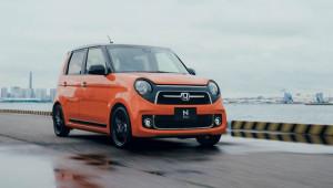 Honda tiếp tục làm mới xe cỡ nhỏ N-One - một trong những chiếc xe Kei đẹp nhất tại Nhật