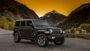 Jeep Wrangler 2018 được hé lộ những hình ảnh và thông tin đầu tiên