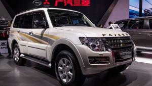 Mitsubishi Pajero - mẫu SUV 7 chỗ bị