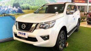 Nissan Terra mới - đối thủ của Toyota Fortuner đã xuất hiện tại đại lý ở Trung Quốc